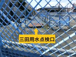 東北沢駅工事現場 四角の鉄板1 三田用水散策2