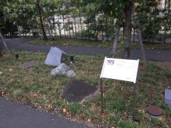 古い石を展示したエリア  つかさ記事