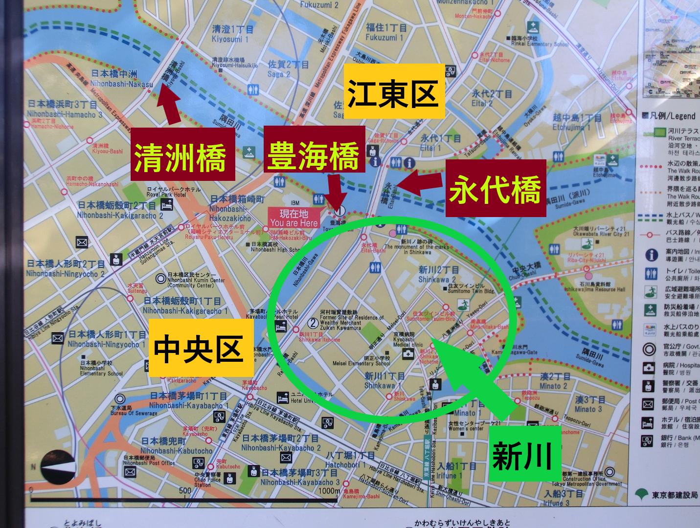 新川 永代橋 豊海橋 地図 新川散策1