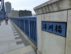 清洲橋2 新川散策記事2