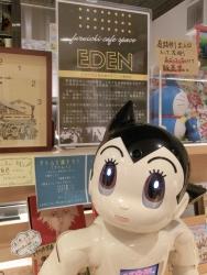 EDEN2 ふるいち記事