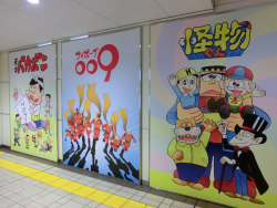椎名町駅 ポスター ふるいち記事