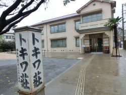 トキワ荘 外観2 ふるいち記事