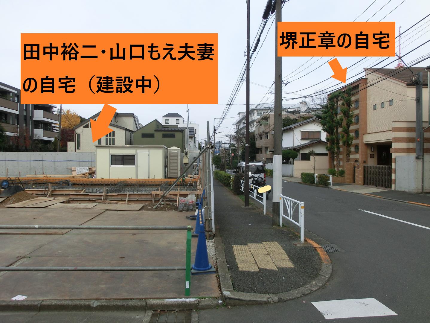田中裕二の自宅と堺正章の自宅の位置関係 三田用水散策3