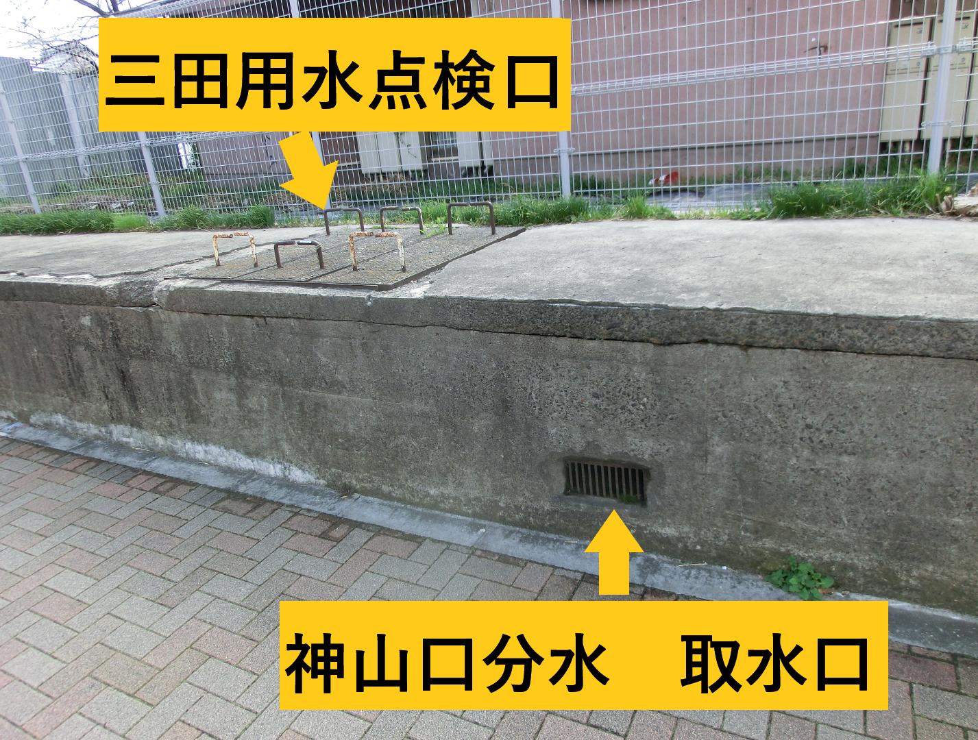 東大裏手の遺構 点検口 取水口 三田用水散策3
