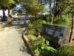 「船員教育発祥の地」の碑 新川散策3