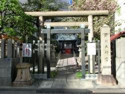 新川大神宮1 新川散策3