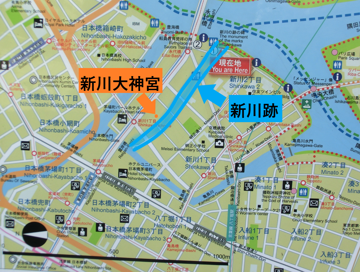 新川跡の地図 新川散策3