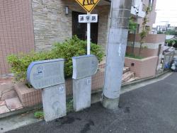 川端康成と石坂洋二郎の説明版 臼田坂散策5