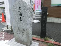 いにしへの東海道 旧新井宿 臼田坂散策5