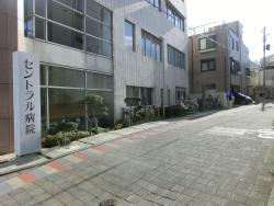 セントラル病院を右に曲がる 三田用水跡散策4