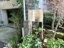 石橋供養塔 三田用水散策4