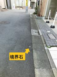 境界石 三田用水跡散策4