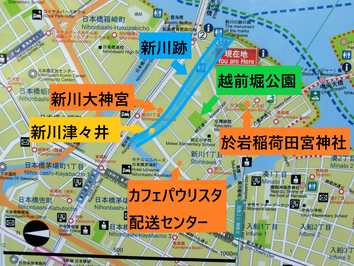 新川散策4 地図