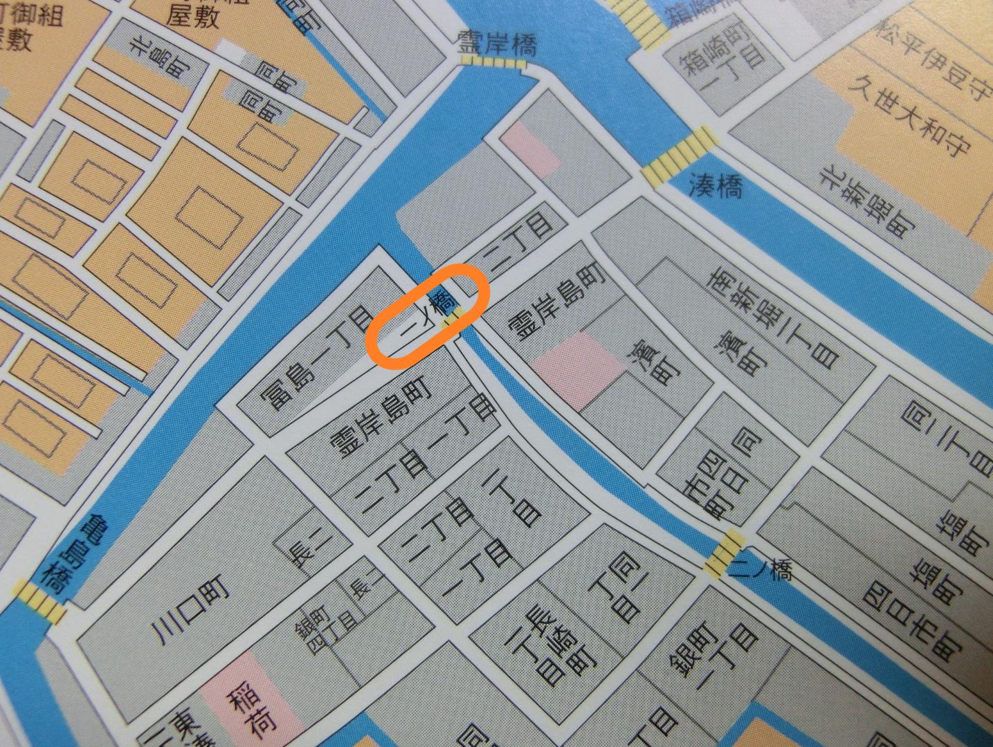 一ノ橋 新川散策4