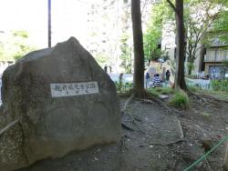 越前堀児童公園1 新川散策4