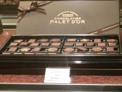 1万円のチョコレー1 パレドオール東京記事