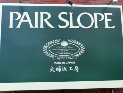 PAIR SLOPE 上池台散策1