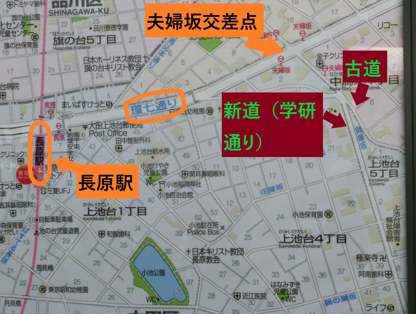 長原駅前の地図 上池台散策