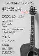 haruka0405