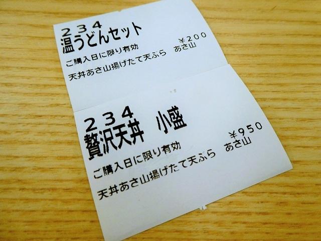 P1350126.jpg
