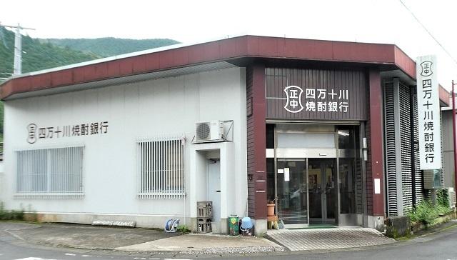 P1630429.jpg