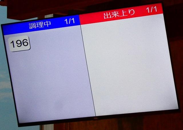 P1640855.jpg