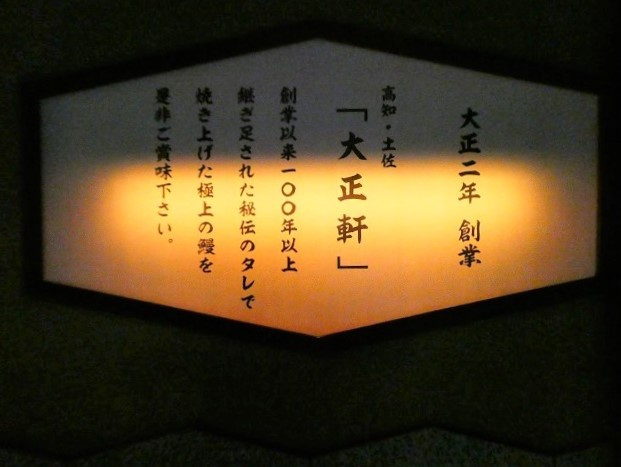 P1660383.jpg