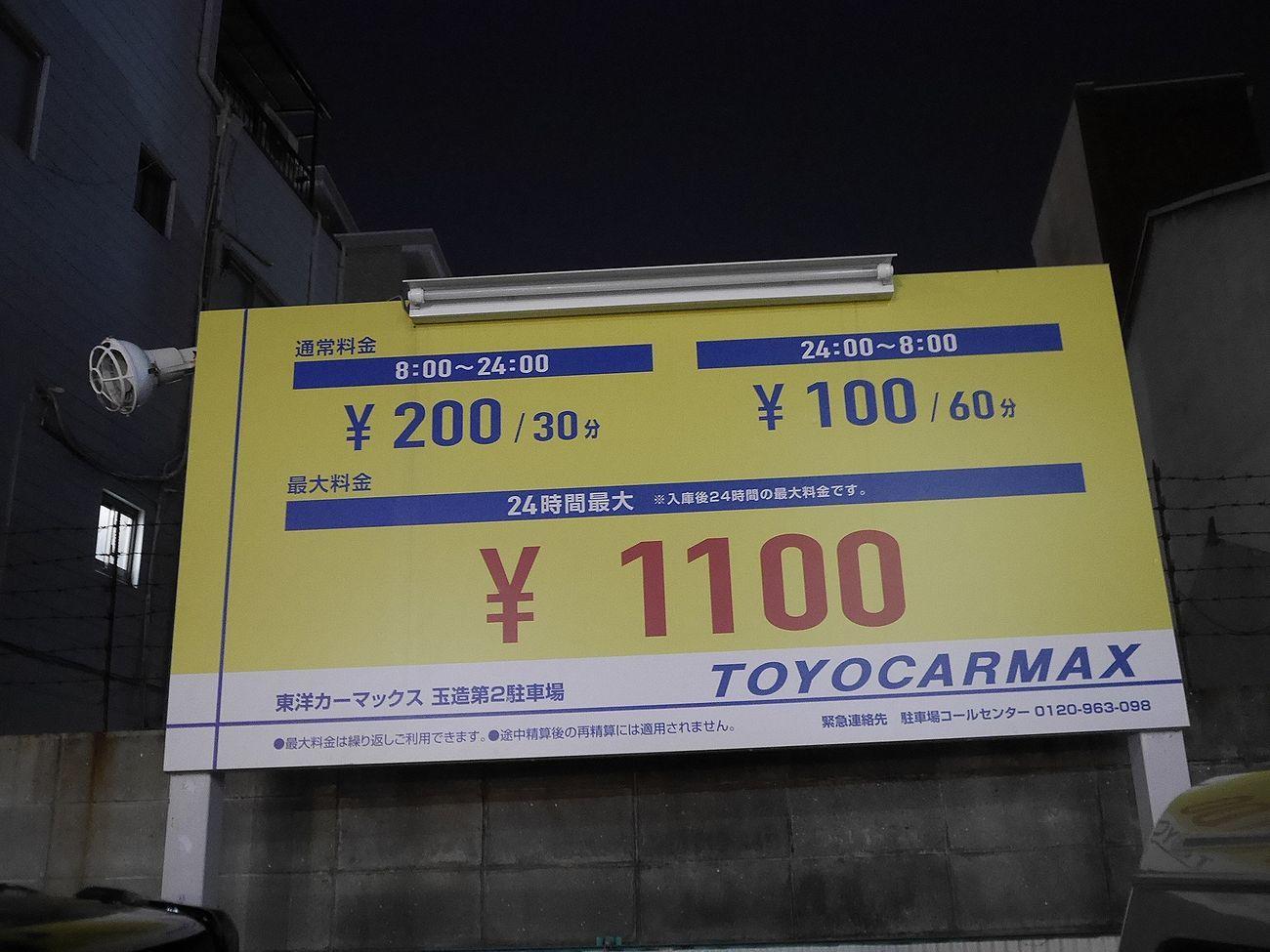 _1350094.jpg