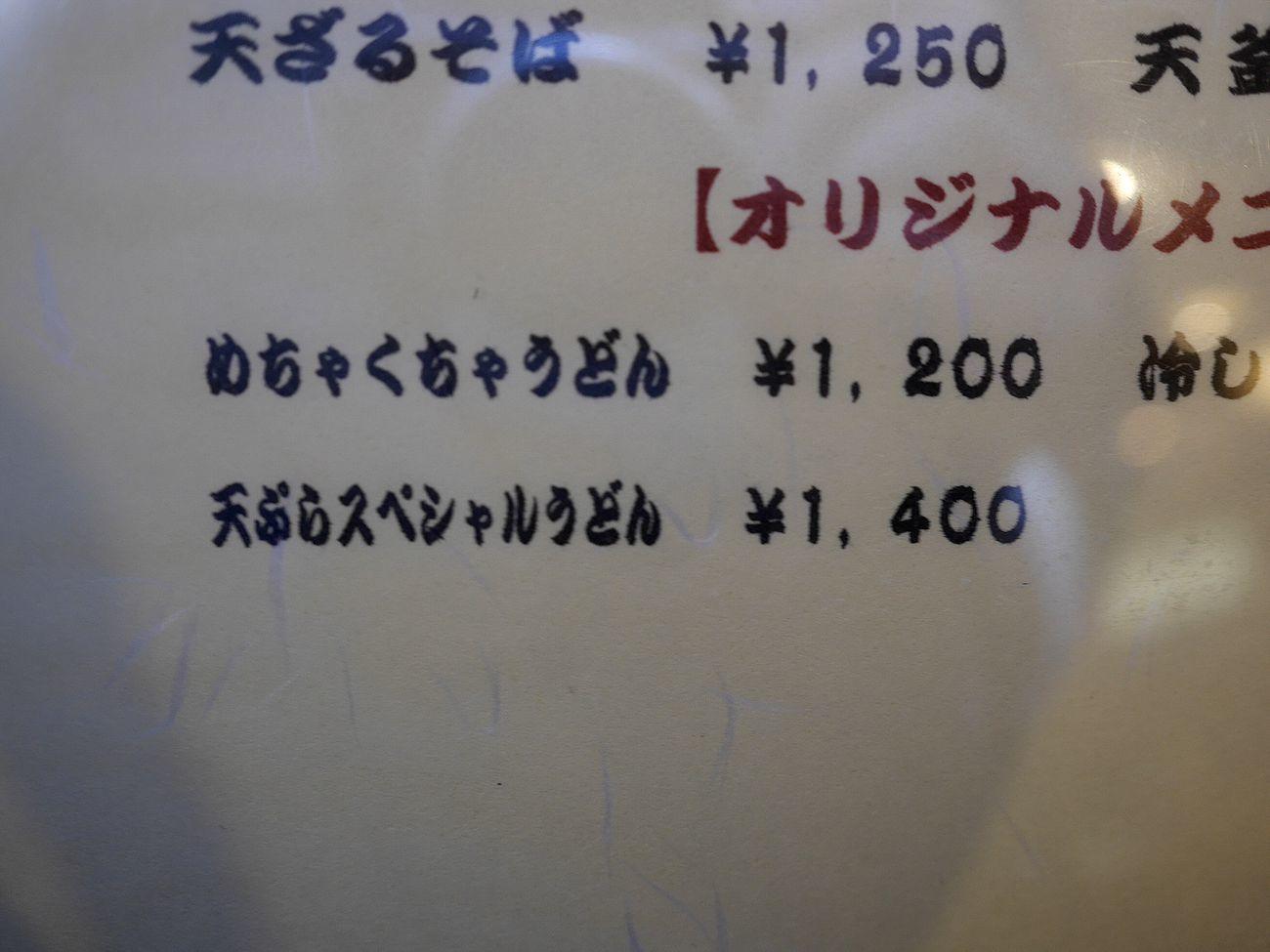 _1350177.jpg