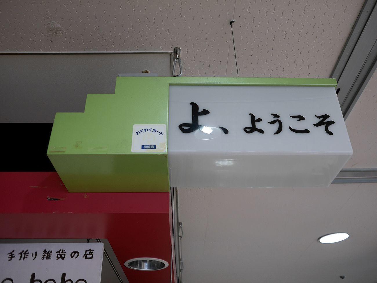 _1350247.jpg