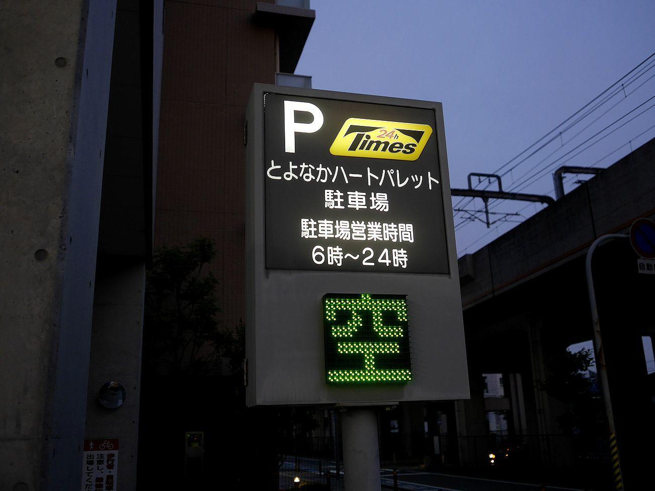 _1350952.jpg