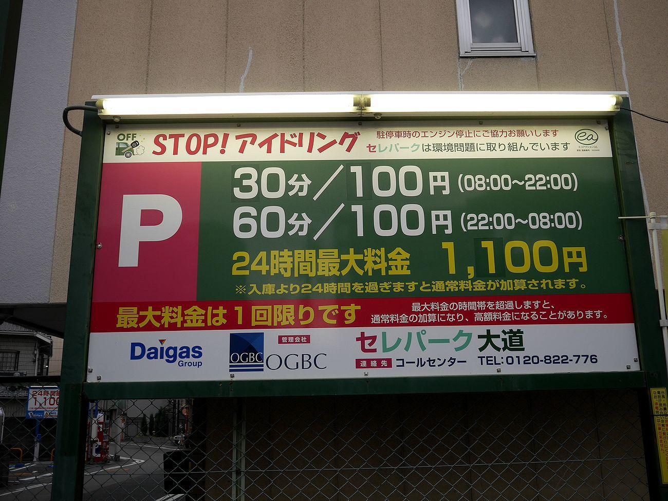 _1360674.jpg