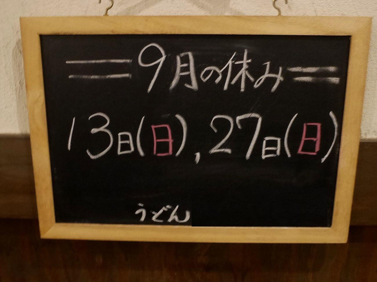 _1370369-2.jpg