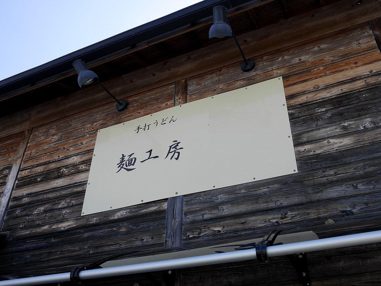 _1370515-2.jpg
