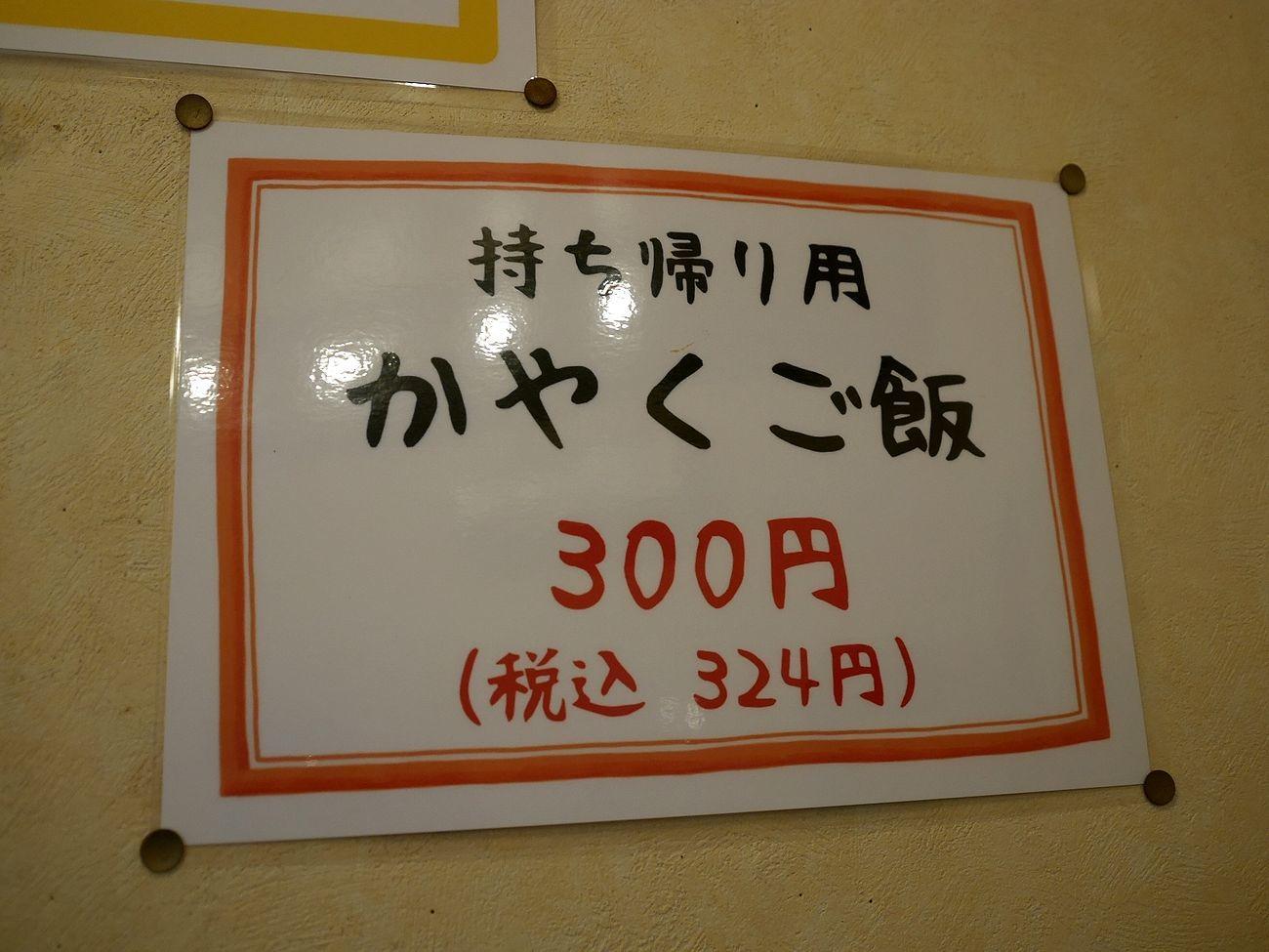 _1380733.jpg