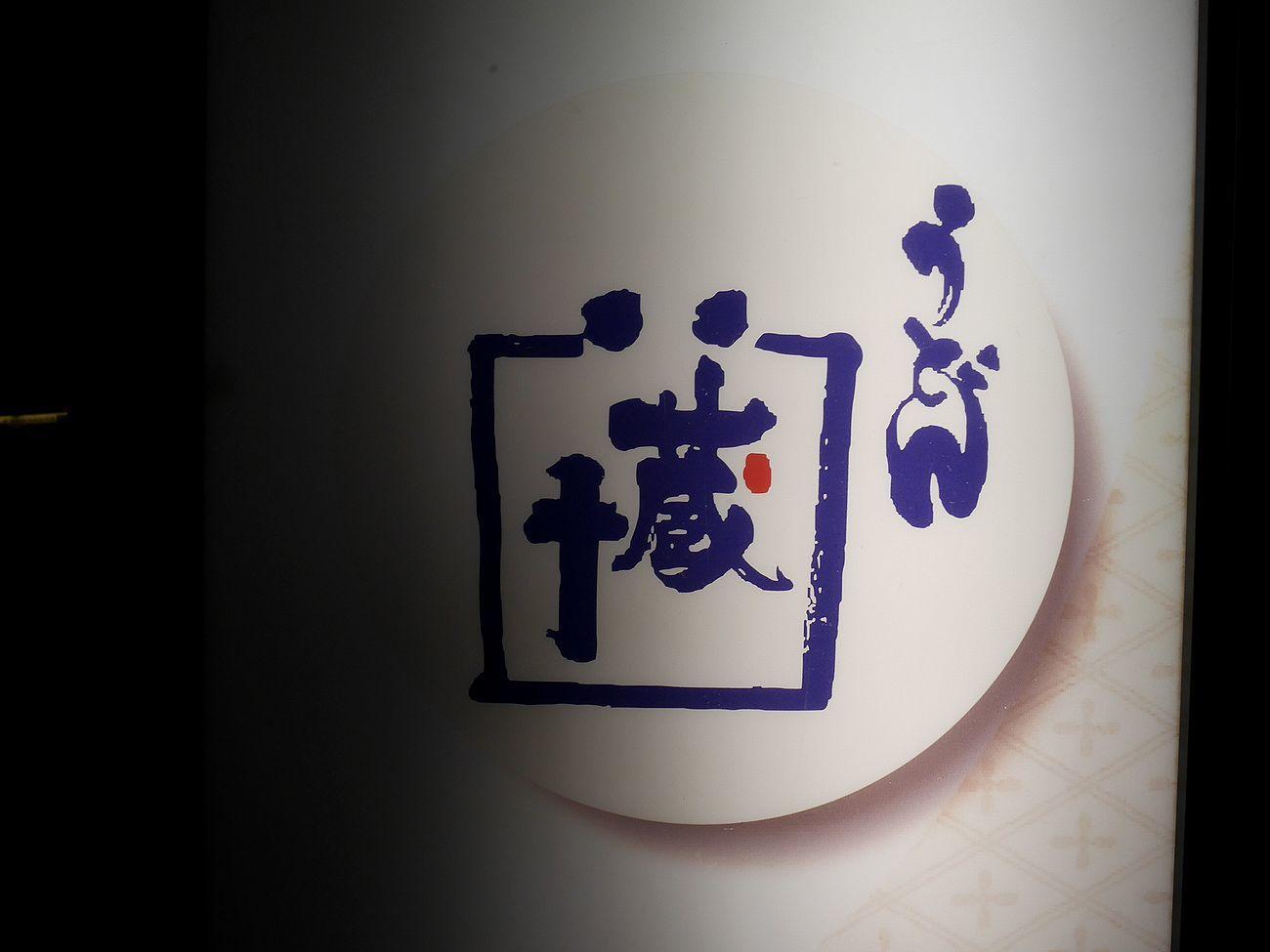 _1390016.jpg