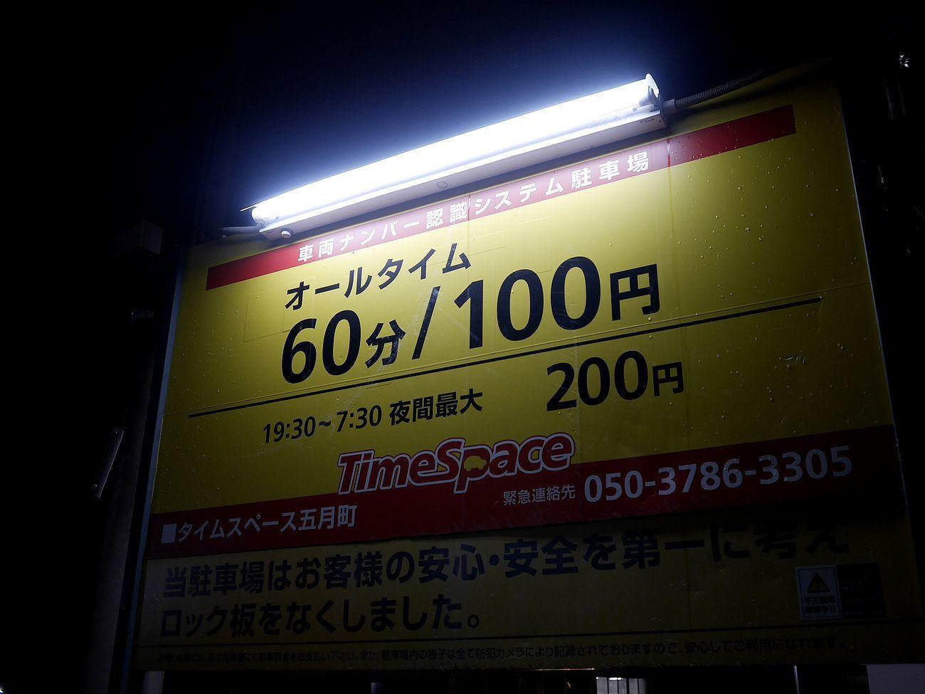 _1390018.jpg
