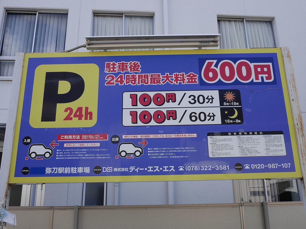 _1390200.jpg