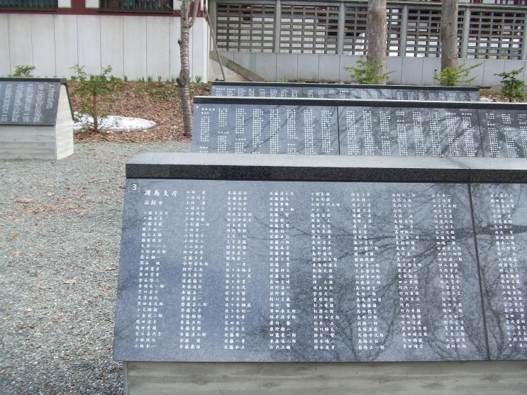 沖縄戦没者4