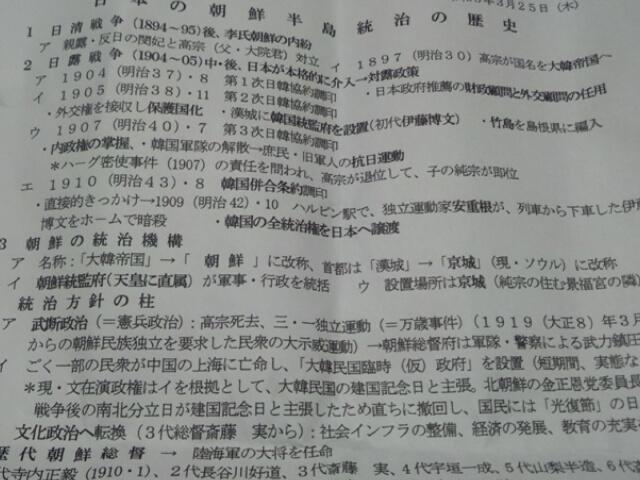 KIMG0615.jpg
