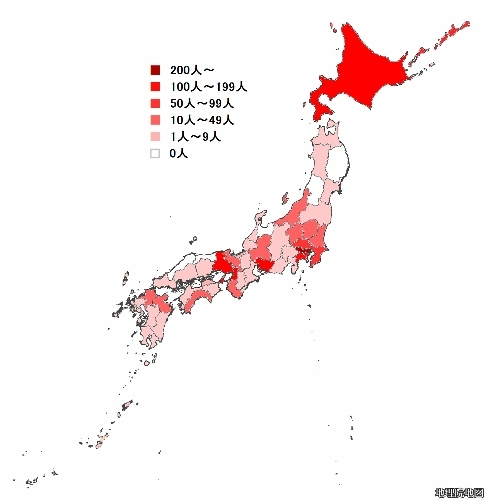 新型コロナウイルス 国内感染者数 2020.3.27現在