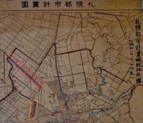 昭和14年 札幌都市計画風致地区図 新川周辺