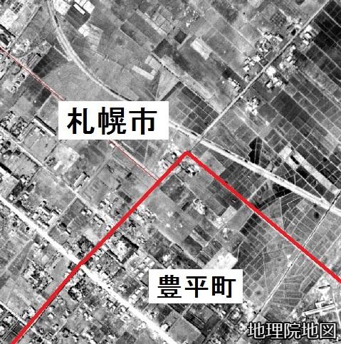 空中写真 1948年 豊平町・札幌市境界(1950年) 市町名加筆