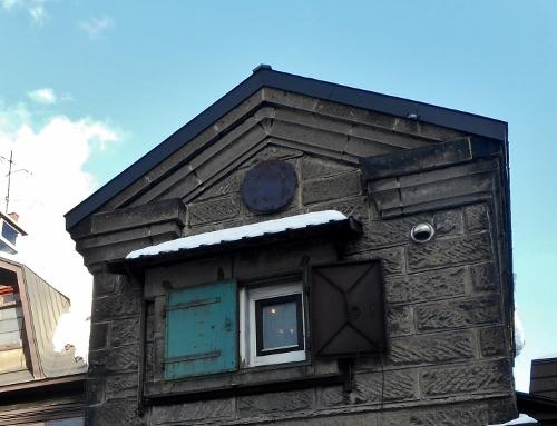 旧金田質店 蔵の正面妻壁