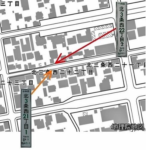 現在図 北3条西21丁目、22丁目 街区表示板