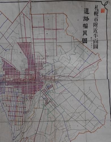 札幌市平面図 道路幅員図 1927年