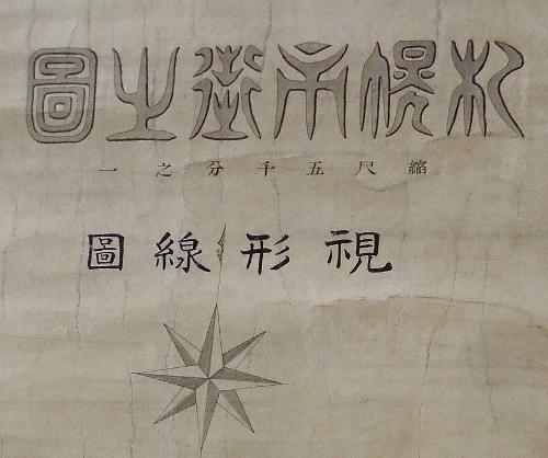 札幌市視形線図 標題