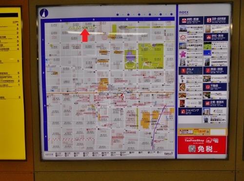 地下鉄西18丁目駅コンコース 案内地図
