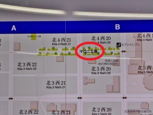 地下鉄西18丁目駅コンコース 案内地図 マロニエ通